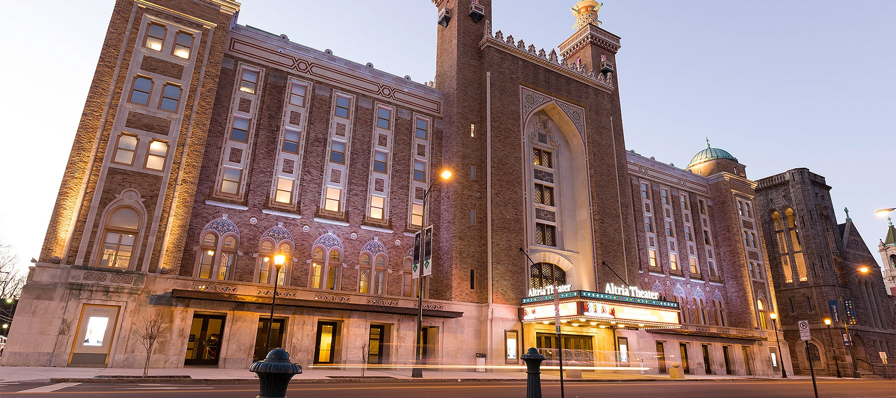 About Us Altria Theater Official Website