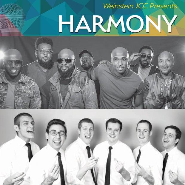 harmony-web-thumb.jpg